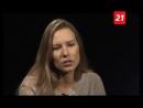 Север в каждом из нас: Светлана Принцева