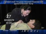27 февраля - ПРЕМЬЕРА!!! И.Зайниев