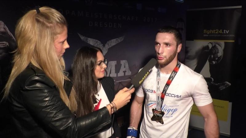 Наби Ашурлаев - Чемпион Европы по ММА 2017 (Весовая категория до 65.8 кг). Интервью после победы