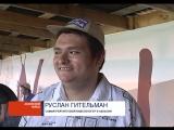 В РТС НОВОСТИ Руслан Гительман