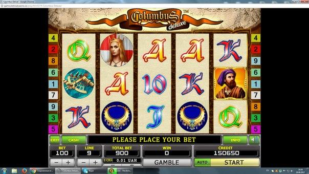 Www scans ru казино арбат бой на видео малыш шерхан скачать игровые автоматы бесплатно игрософт