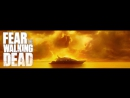 Бойтесь ходячих мертвецов 2 сезон 1 2 3 4 5 6 7 8 9 10 11 12 13 14 15 серия онлайн