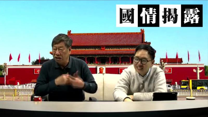 低級民族可能無需民主,《芳華》道盡中國人的苦難〈國情揭露〉2018-01-09 c