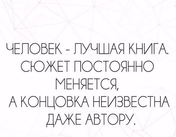 Фото №456251180 со страницы Оли Могуренко