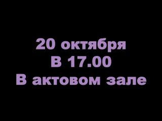 ПАРАД ТАЛАНТОВ ГУУ