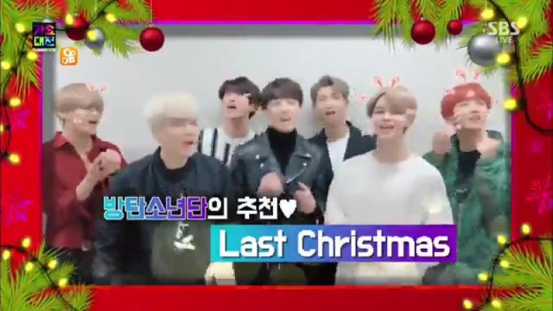 25122017 BTS Christmas namber one