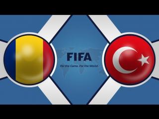 Румыния 2:0 Турция | Товарищеский матч 2017 | Обзор матча