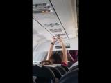 Женщина в самолете сушила трусы штатным вентилятором