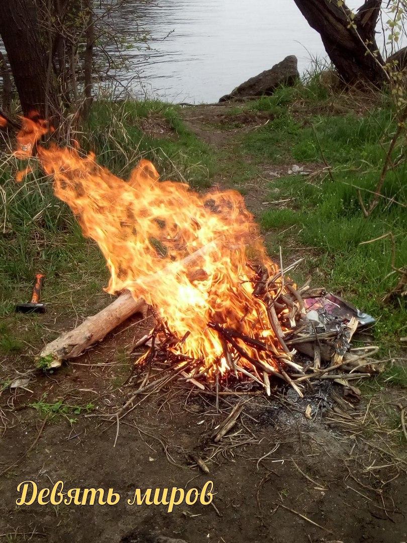 Духи огня (фото) (авт. Хельга) SrdEJc2U0Mk