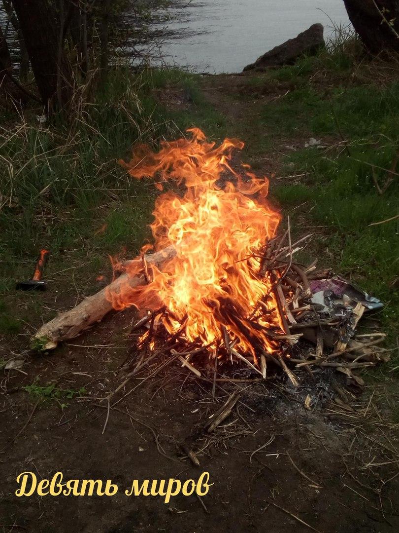 Духи огня (фото) (авт. Хельга) SDeZXKED4z8