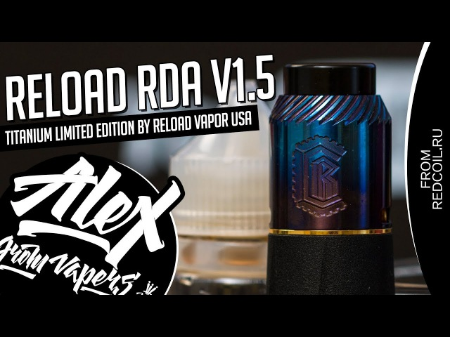 Reload RDA v1.5 Titanium Limited Edition l from redcoil.ru l Alex VapersMD review 🚭🔞
