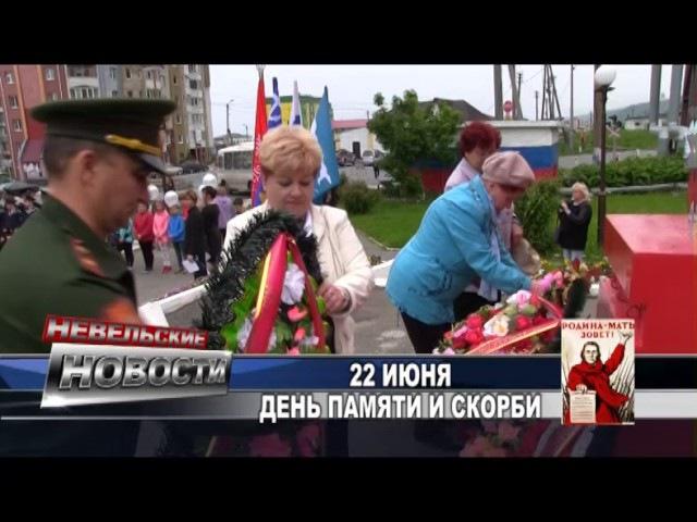 76 годовщина начала Великой Отечественной войны