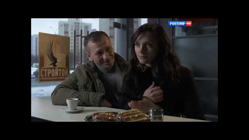 Дочь за отца - 4 серия
