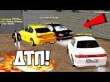 ГВР ПОПАЛИ В СЕРЬЕЗНОЕ ДТП! MARK VS BMW! - GTA RP 02 #108