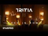 TRITIA - When in Rome (Official Music Video)