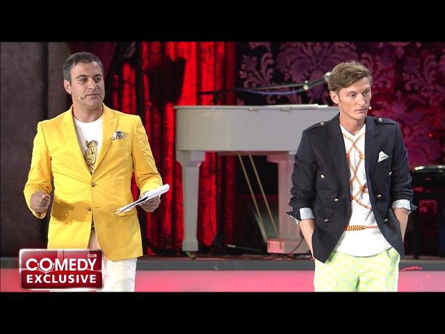 Comedy Club Exclusive 43 выпуск