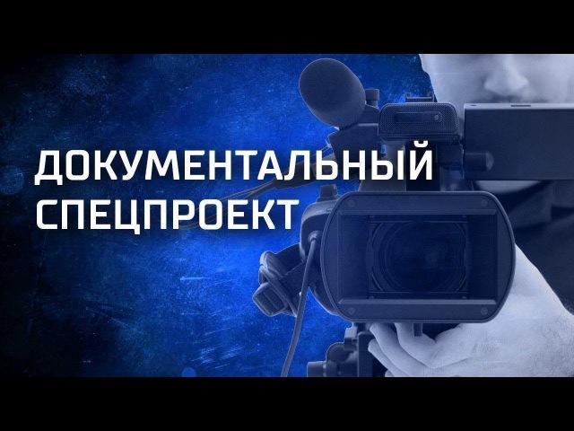 Подземные тайны. Выпуск 83 (01.12.2017).