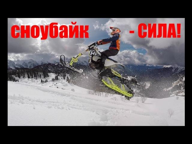 🇷🇺Тест, сравнение и рекомендации по сноубайку! 🇬🇧Test, comparison and recommendations for snowbikers