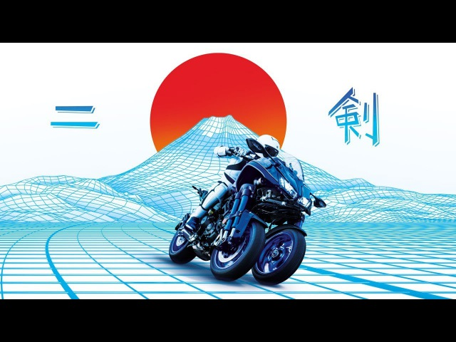 Yamaha NIKEN - Ride The Revolution