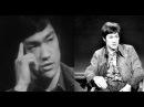Брюс Ли : Потерянное интервью (1971)