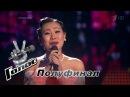 ЯнГэ «Моей душе покоя нет» - Полуфинал - Голос - Сезон 6