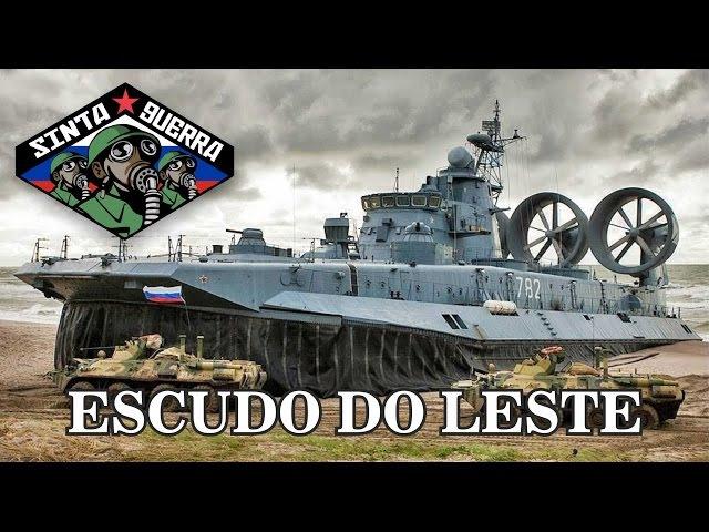 Rússia - Escudo do Leste