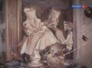 Эрмитаж Больдини звезда Belle Еpoque Парижский шик или Красота по итальянски