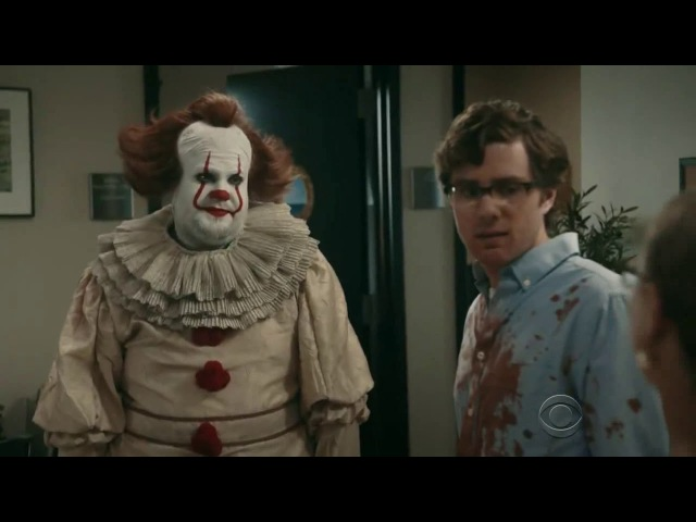 The *IT* Department