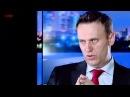 Путин реагирует на заявление Навального о том что он делает