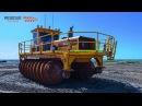 Residue Solutions: MudMaster