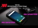 Leagoo kiicaa, Оригинальный смартфон, Android 7, 2 ГБ, 16 ГБ, 4 ядра, 2017