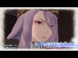NSPS4XBO - Valkyria Chronicles 4