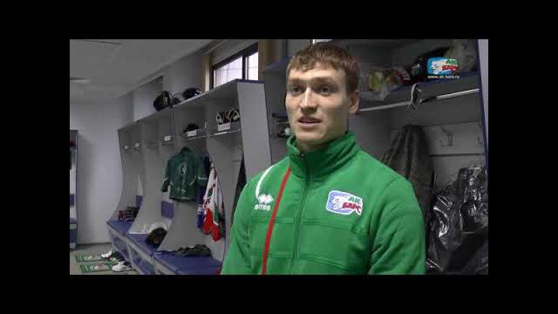 Первое интервью Алексея Потапова в качестве игрока казанского Ак Барса