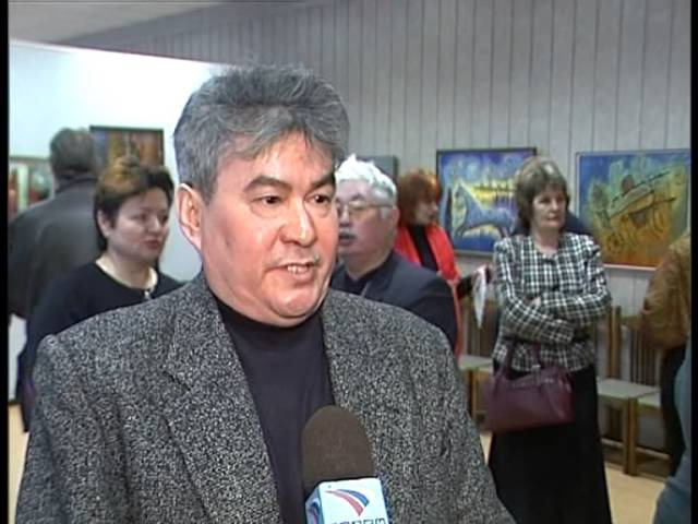 Хабарлар Хакасия ГТРК Хакасия г Абакан 23 декабря 2005 В Минусинске открылась персональная выставка Алексея Ултургашева