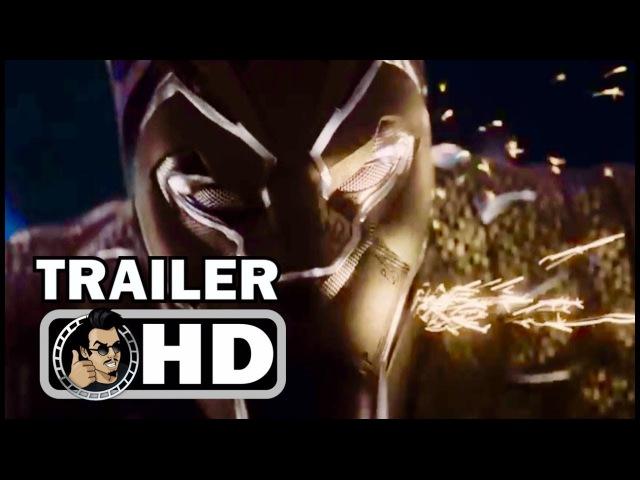 «Черная Пантера» (Black Panther) - International Trailer