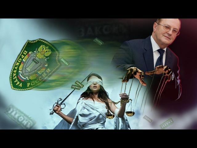 Заговор против Путина ложь липецкого судьи И.И. Маркова.