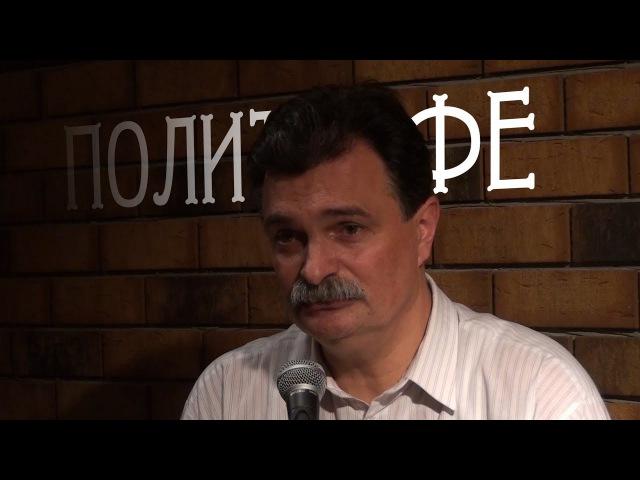 ОН - БУДУЩИЙ ПРЕМЬЕР? Юрий БОЛДЫРЕВ в Политкафе.РФ (№18)