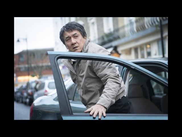 Иностранец The Foreigner 2017 Дублированный трейлер HD