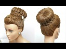 Braid Bun Hairstyle For Long Hair Tutorial. Juda Style