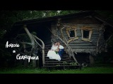 SAMOHIN FILM Wedding Clip A&ampE
