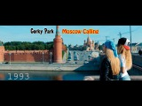 Gorky Park - Moscow Calling  кавер на скрипке и пианино