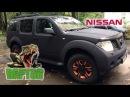 Полная покраска РАПТОРОМ Nissan Pathfinder в черный цвет 1