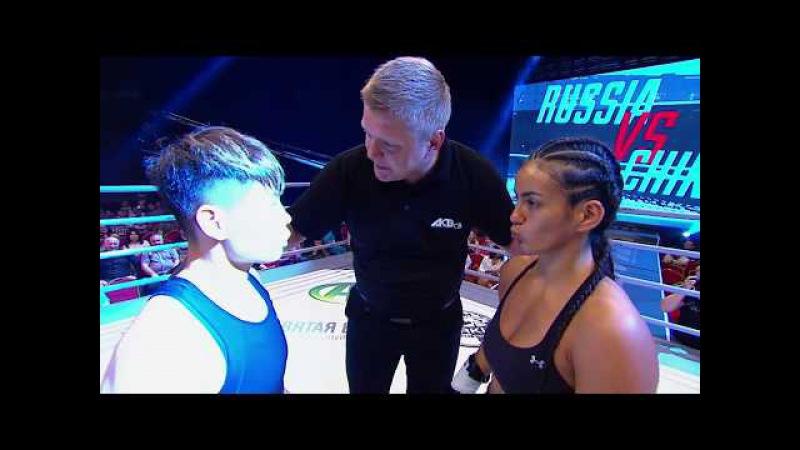 ACB KB 10: Di Umarova (Russia) vs Li Mingrui (China)