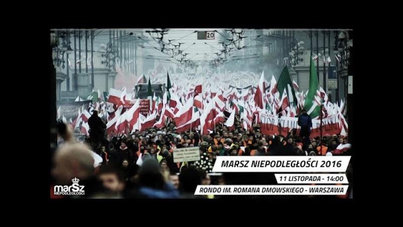 Marsz Niepodległości 2016 - Polska bastionem Europy - Zaproszenie IDE11
