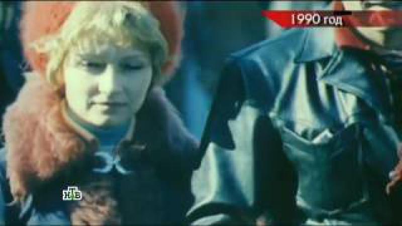 Следствие вели с Леонидом Каневским Северный детектив Архангельск 1990 год