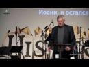 Достойний Агнець Мітічев Павло 4 лютого 2018р