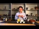 Сергей Хризолит Завариваем чай в Гайвани