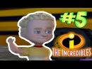 The Incredibles (Суперсемейка) - Прохождение Часть 5 - ШАСТИК ОПАЗДЫВАЕТ В ШКОЛУ