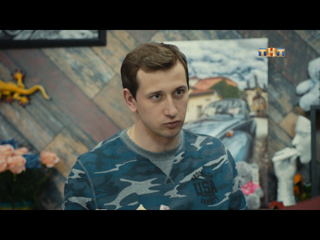 Улица • 1 сезон • Улица, 1 сезон, 23 серия (07.11.2017)