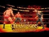 Мнение о шоу - Clash of Champions 2017